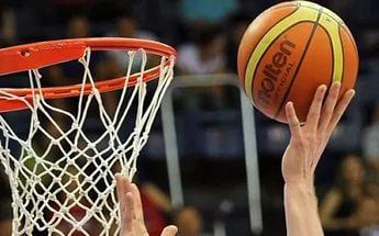 Баскетбол в букмекерской конторе