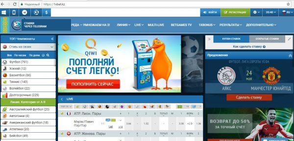 1хбет в Казахстане