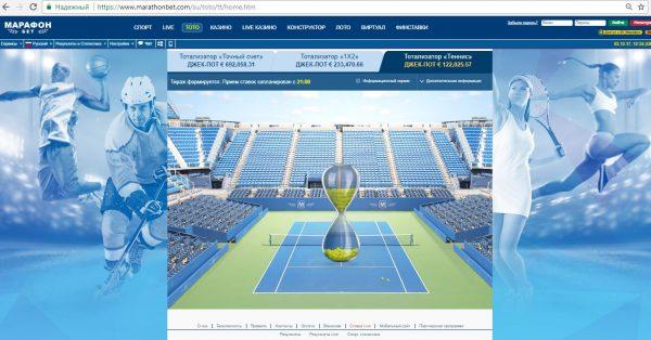 Теннис в Марафоне