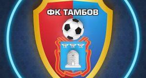 «Чертаново» - «Тамбов»: 24.03.2019 14:00 МСК